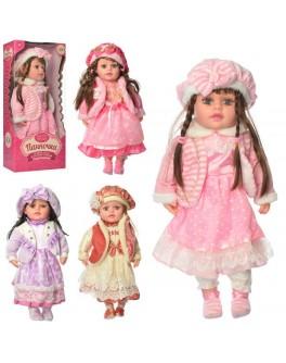 Кукла интерактивная Панночка 100 фраз на украинском языке - mpl M 3873 UA
