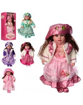 Кукла интерактивная Маленькая леди 5 видов - mpl M3508