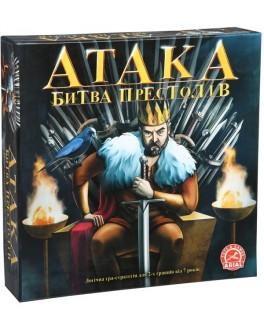 Настольная игра Атака. Битва престолів Arial - arial 1401