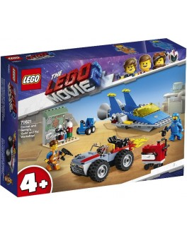 Конструктор LEGO® Movie Мастерская Эммета и Бенни Строй-ремонтируй! (70821) - bvl 70821