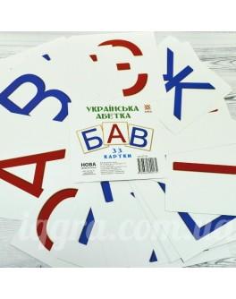 Картки міні Українські Букви 110х110 мм. Демонстраційні картки - RK 67146