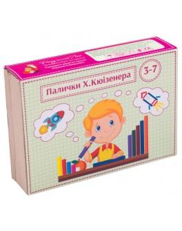 Деревянные счетные палочки Кюизенера 250 шт Розумний Лис - roz 90080