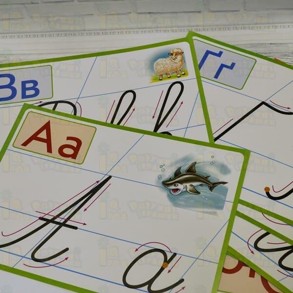образцы каллиграфического написания букв и цифр