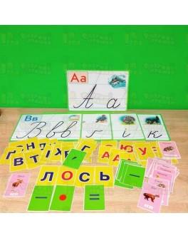 Комплект для обучения грамоте с магнитами Дидактический материал на класс  (3034 карточек) комплект №2