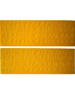 Образцы для каллиграфического письма букв тренажер раздаточный. Украинский алфавит - W 18