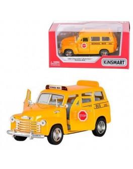 Машинка металлическая инерционная Kinsmart Школьный Автобус Chevrolet (KT 5005 W)