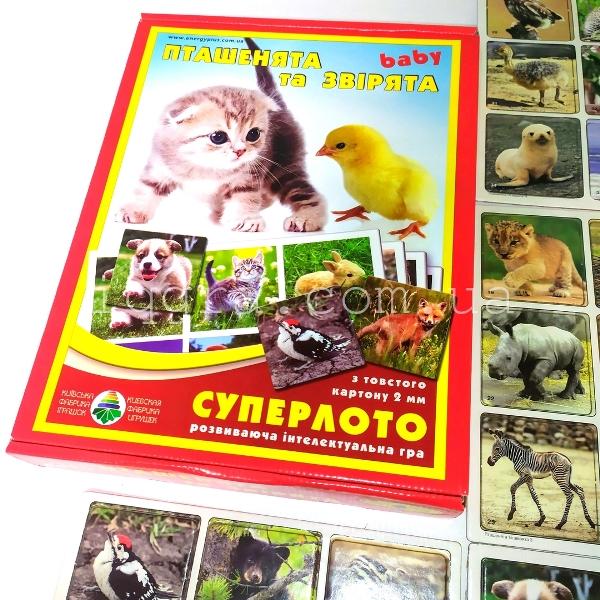Птенчики и зверушки, развивающая игра-суперлото (укр. язык)