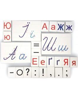 Дидактичний набір для навчання грамоти/письма (на магнітах) - нуш 5555-01