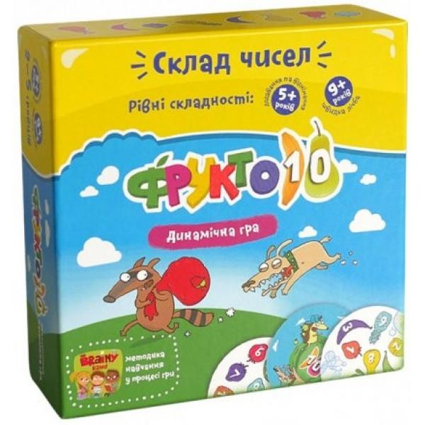 Фрукто-10, Банда Умников