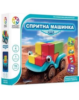 Настольная игра Шустрая машинка (Спритна машинка) Smart Games - BVL SG 018 UKR