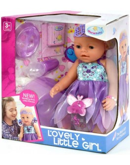Пупс функциональный Warm baby 8040-470 (кушает, пьет, ходит на горшок, плачет)
