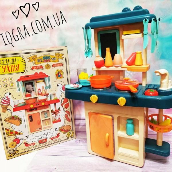 кухня Fun Game 7426 с холодным паром