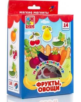Набор магнитов Vladi Toys Мой маленький мир. Овощи, фрукты (VT3106-03)