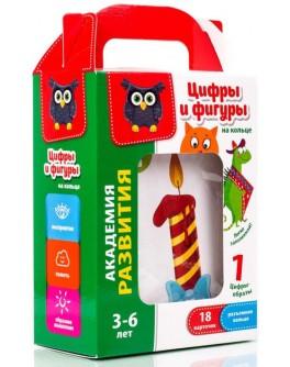 Карточки на кольце Vladi Toys Цифры и фигуры (VT5000-02) - VT5000-02 / VT5000-06
