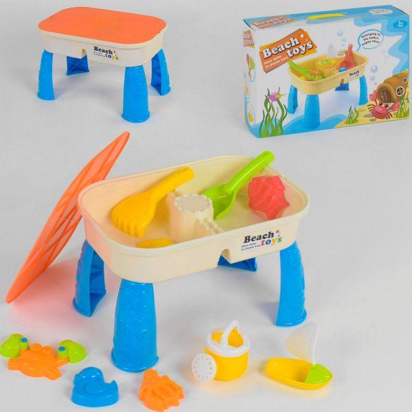 Столик с крышкой для песка и воды с аксессуарами