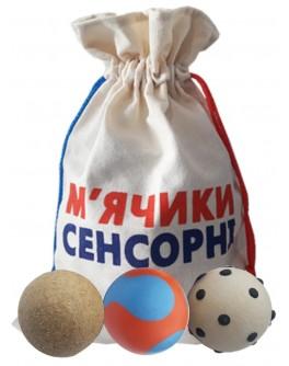 Гра М'ячики Сенсорні для занять і масажу (терапевтичні м'ячики) Hega