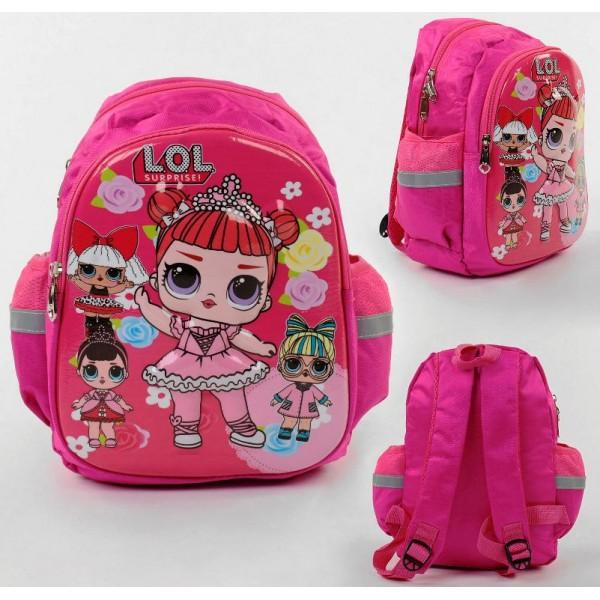 Рюкзак дошкільний L.O.L. Surprise 1 відділення, 1 кишеня, м'яка спинка, 3D-малюнок (С 43697)
