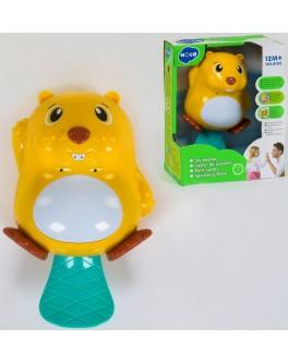 Музична водоплавна іграшка Hola Toys Бобер (8102)