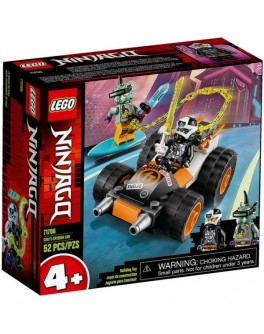 Конструктор LEGO NINJAGO Швидкісний автомобіль Коула (71706)