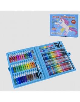 Набір юного художника для малювання 150 предметів (M 07428)
