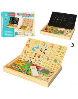 Дерев'яна іграшка Навчальний набір Limo Toy Математика для розумників (MD 1314)