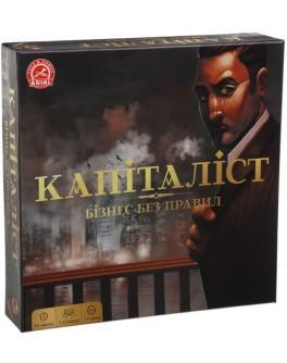 Настольная игра Капіталіст (Капиталист) Arial - arial 66062