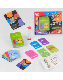 Гра настільна Гра пам`яті - Транспорт Fun Game (UKB-B 0045-10)