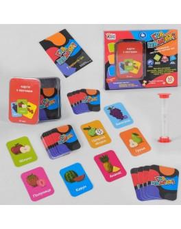 Гра настільна Гра пам`яті - Фрукти Fun Game (UKB-B 0045-1)