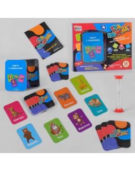 Гра настільна Гра пам`яті - Тварини Fun Game (UKB-B 0045-3)