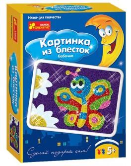 Набор для творчества Картинка из блесток Бабочка, Ranok Creative - RK 4004-8