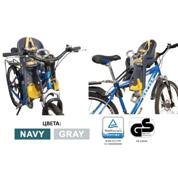 Велокресло детское Днепр  BT-BCS-0006 до 15 кг