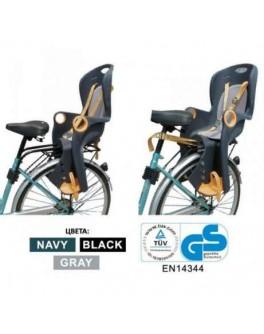 Велокресло BT-BCS-0002 до 22 кг - tilly 42767