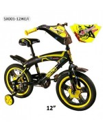 Велосипеды 2-х колесные 12-16 дюймов