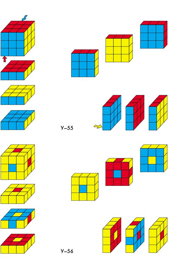 Как сделать кубики своими руками в картинках