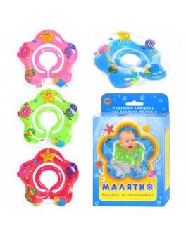 Круг для купания младенцев надувной - MS0128