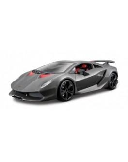 Автомодель - LAMBORGHINI SESTO ELEMENTO (серый металлик, 1:24) - KDS 18-21061