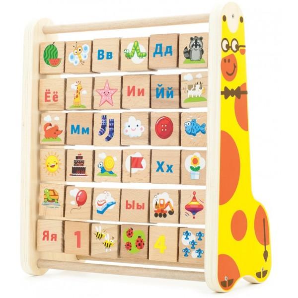 счеты с алфавитом Мир деревянных игрушек д248