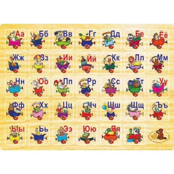 рамка-вкладыш Алфавит Мир деревянных игрушек p64