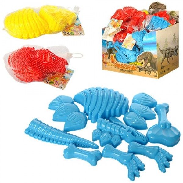 формочки для песка скелет динозавра