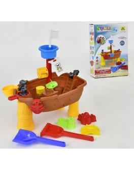 Столик для піску та води Піратський корабель (HG-668)
