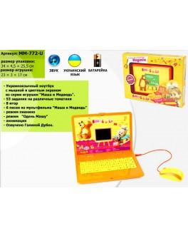 """Ноутбук """"Маша и медведь"""", цветной экран, 53 задания, украинский язык - mlt MM-772-U"""