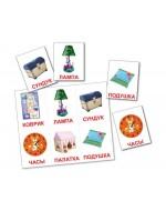 Карточки Домана Вундеркинд с пеленок
