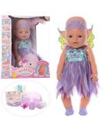 Лялька Baby Born, функціональні пупси