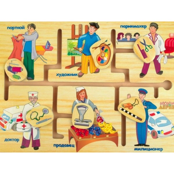лабиринт из дерева Профессии, Мир деревянных игрушек