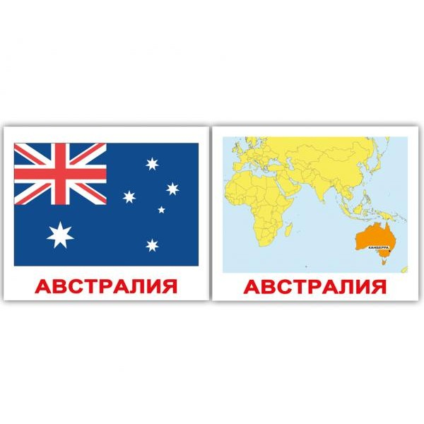 карточки домана страны-флаги-столицы мини, Вундеркинд с пеленок