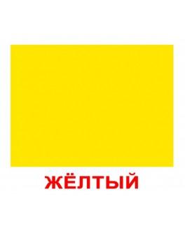 Карточки Домана Форма и цвет 2в1 русский язык Вундеркинд с пелёнок - WK 2100064095313