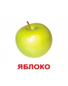 Карточки Домана Фрукты русский язык Вундеркинд с пелёнок