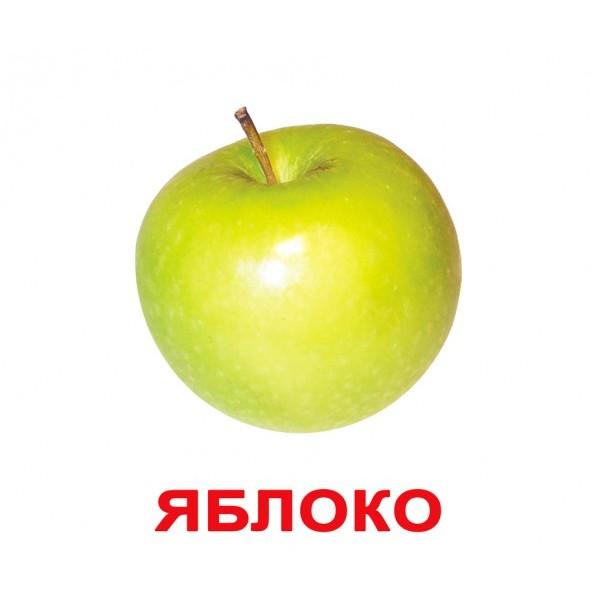 карточки домана фрукты, Вундеркинд с пелёнок