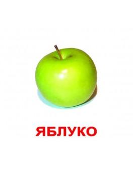 Карточки Домана Фрукты укр. язык Вундеркинд с пеленок