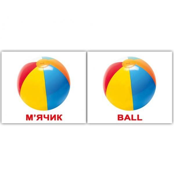 Карточки Домана мини Игрушки англо-украинские Вундеркинд с пеленок  - WK 2100064095863